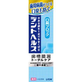 デントヘルス薬用ハミガキ 口臭ブロック 85g