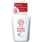 hadakara(ハダカラ) ボディソープ 泡で出てくるタイプ フローラルブーケの香り 本体 550mL