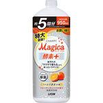 CHARMY Magica 酵素+(プラス) フルーティオレンジの香り つめかえ用大型サイズ 950mL
