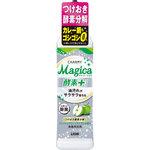 CHARMY Magica 酵素+(プラス) フレッシュグリーンアップルの香り 本体 220mL