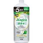 CHARMY Magica 酵素+(プラス) フレッシュグリーンアップルの香り つめかえ用大型サイズ 950mL
