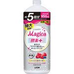 CHARMY Magica 酵素+(プラス) フレッシュピンクベリーの香り つめかえ用大型サイズ 950mL