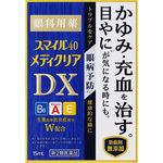スマイル40 メディクリアDX 15mL [第2類医薬品]