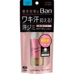 Ban 汗ブロックロールオン プレミアムゴールドラベル せっけんの香り 40mL