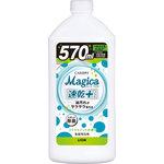CHARMY Magica 速乾+(プラス) シトラスミントの香り つめかえ用 570mL