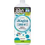 CHARMY Magica 速乾+(プラス) シトラスミントの香り つめかえ用 大型 880mL