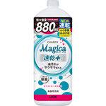 CHARMY Magica 速乾+(プラス) ホワイトローズの香り つめかえ用 大型 880mL