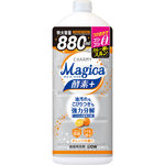 CHARMY Magica 酵素+(プラス) フルーティオレンジの香り つめかえ用 大型 880mL