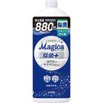 CHARMY Magica 除菌+(プラス) つめかえ用 大型 880mL