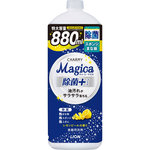 CHARMY Magica 除菌+(プラス) レモンピールの香り つめかえ用 大型 880mL