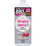 CHARMY Magica 酵素+(プラス) フレッシュピンクベリーの香り つめかえ用 大型 880mL