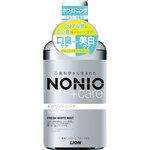 NONIO プラスホワイトニング デンタルリンス 600mL