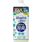 CHARMY Magica 速乾+(プラス) カラッと除菌 シトラスミントの香り つめかえ用大型サイズ 880mL