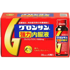 グロンサン強力内服液 30mL×10本 [第3類医薬品]