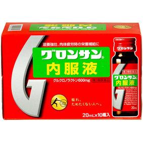 グロンサン内服液 20mL×10本 [第3類医薬品]