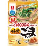 わかめスープ ごま1000粒の美味しさ 焙煎ごまスープ わくわくファミリーパック 78.4g(9.8g×8袋)