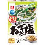 わかめスープ スパイシーねぎ塩スープ わくわくファミリーパック 38.4g(4.8g×8袋)