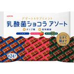 乳酸菌ショコラ 3種アソートパック 96g