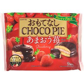 おもてなしチョコパイパーティーパック<あまおう苺> 9個