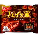 チョコを味わうパイの実シェアパック<深みショコラ> 133g