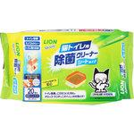 シュシュット! 猫トイレ用 除菌クリーナー シートタイプ 20枚
