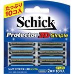 シック プロテクター3D シンプル 替刃 10個