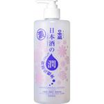 日本酒のたっぷり保湿化粧水 しっとり 550mL