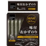 matsukiyo 味付おかずのり 8袋詰(8切6枚)