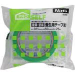 建築 塗装 養生用テープ 緑 1巻