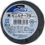 ビニルテープS 黒 10m