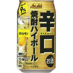辛口焼酎ハイボール ドライレモン 350mL