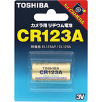 リチウムパック電池 CR123AG 1個