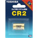 リチウムパック電池 CR2G 1個