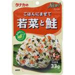 ※ごはんにまぜて 若菜と鮭 33g