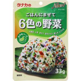 ※ごはんにまぜて 6色の野菜 33g