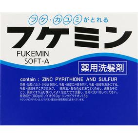 フケミン ソフトA 10g×5本