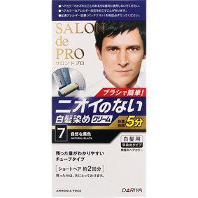 サロン ド プロ 無香料ヘアカラー メンズスピーディ(白髪用) 7 自然な黒色 1個