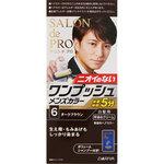 サロン ド プロ ワンプッシュメンズカラー(白髪用) 6 ダークブラウン 1個