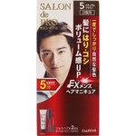 サロン ド プロ EXメンズヘアマニキュア(白髪用) 5 ナチュラルブラウン 1個