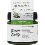 グリーンボトル ボタニカルグリースワックス 80g