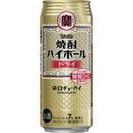 タカラ「焼酎ハイボール」<ドライ> 500mL