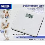 デジタルヘルスメーター HD−660−WH WH ホワイト 1台