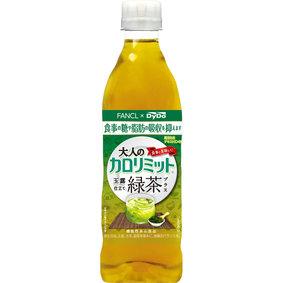 ※大人のカロリミット 玉露仕立て緑茶プラス 500mL