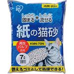 紙の猫砂 KMN−70N 7L