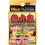 龍虎皇MAX 0.9g(300mg×3粒)