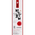 ※天寿りんご黒酢 360mL