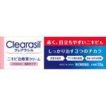 クレアラシル ニキビ治療薬クリーム 肌色タイプ 28g [第2類医薬品]