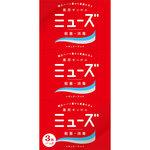 ミューズ石鹸レギュラー 95g×3個