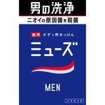 ミューズメン薬用石鹸 135g
