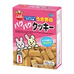 うさぎのパクパククッキー 85g×2袋